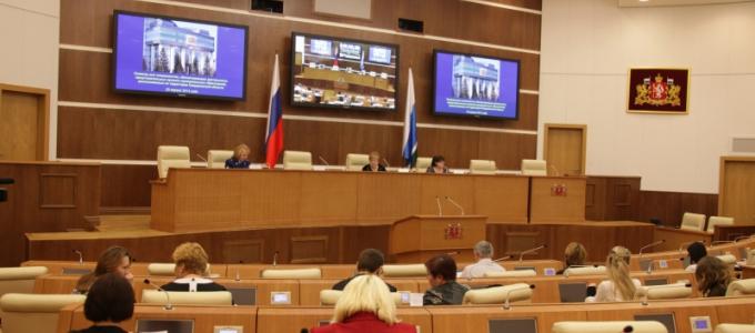 Конкурс органов муниципальных образований