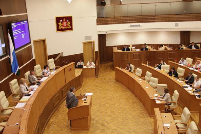 На заседании законодательного собрания